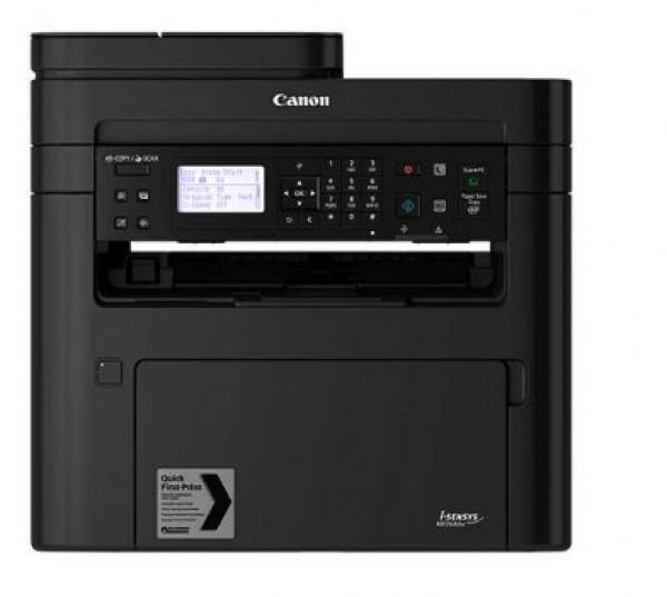 CANON I-SENSYS MF264DW A4, mono, lézer multifunkciós nyomtató hálózatos, Wi-Fi-s