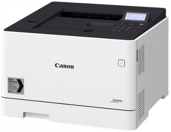 CANON I-SENSYS LBP663CDW A4, színes, lézernyomtató Wi-Fi-s, duplex