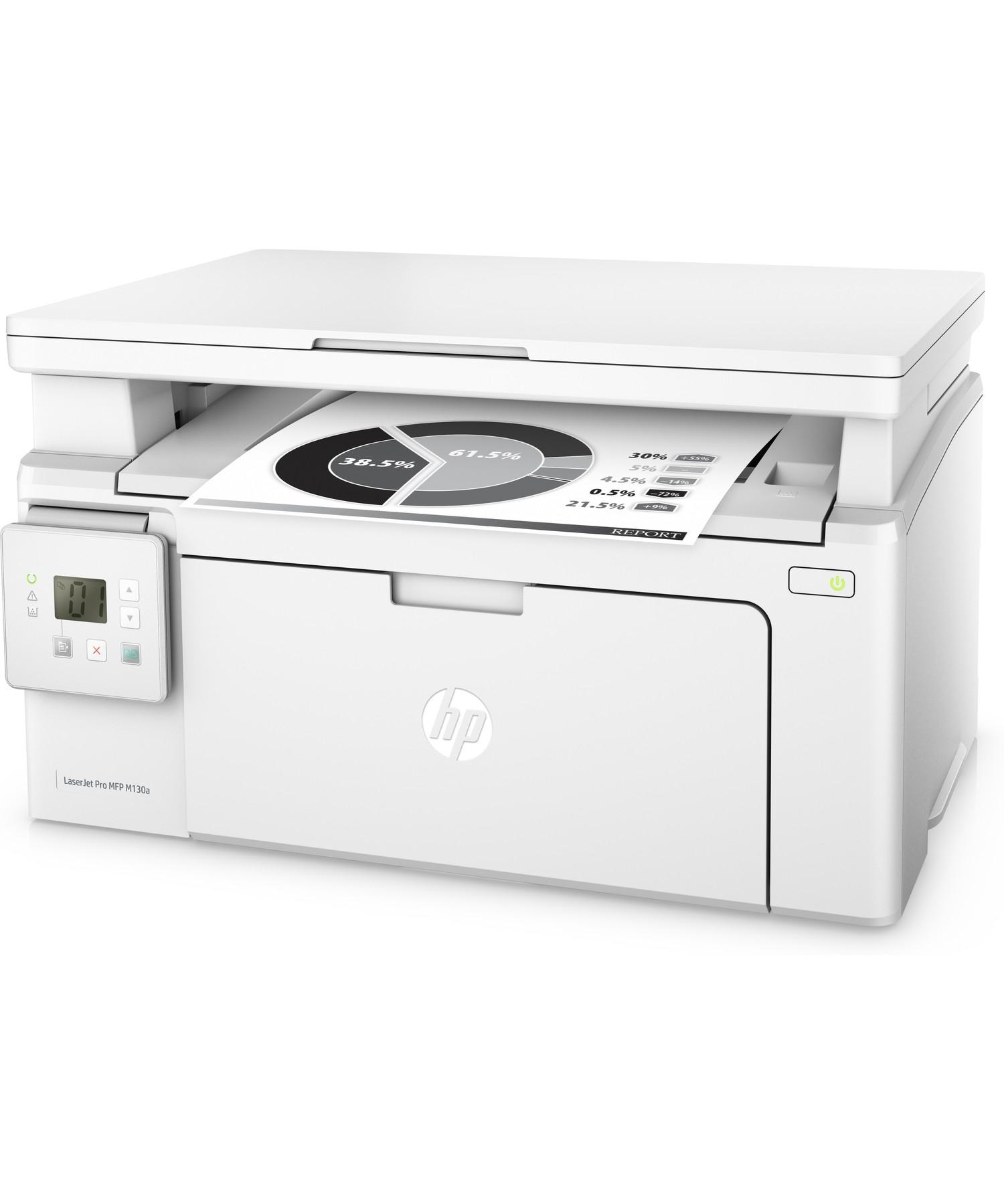 HP LaserJet Pro M130a A4, mono, lézer multifunkciós nyomtató
