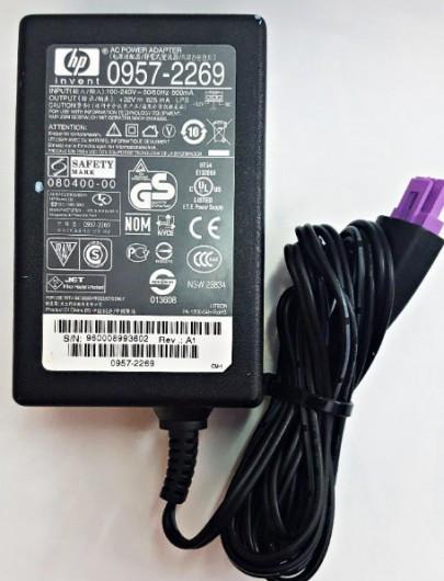 HP 0957-2269 AC Adapter 32V 625mA /fu/ 0957-2289, 0957-2242, 0957-2250