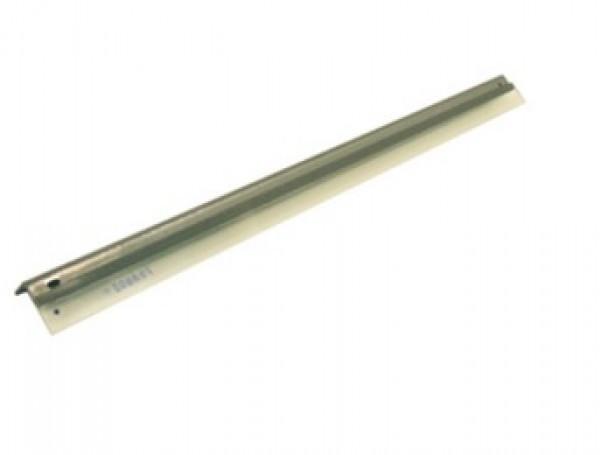 RICOH 6645 Blade (KATUN) /012544/ AD041056