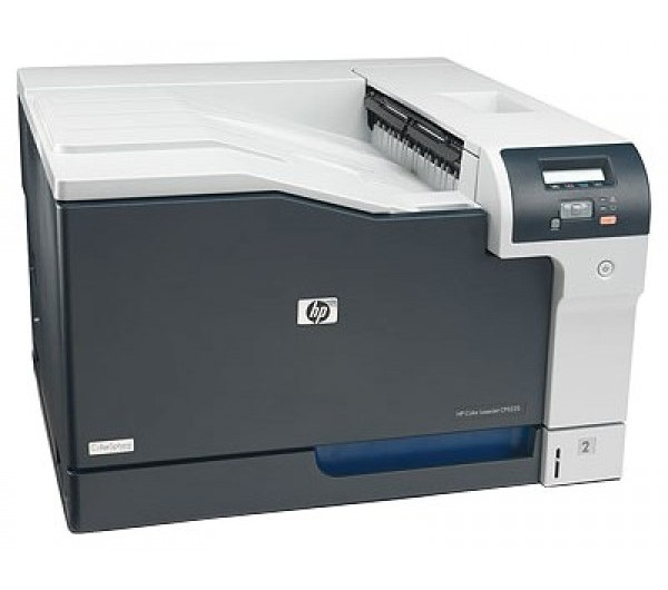 HP Color LaserJet CP5225N(CE711A)
