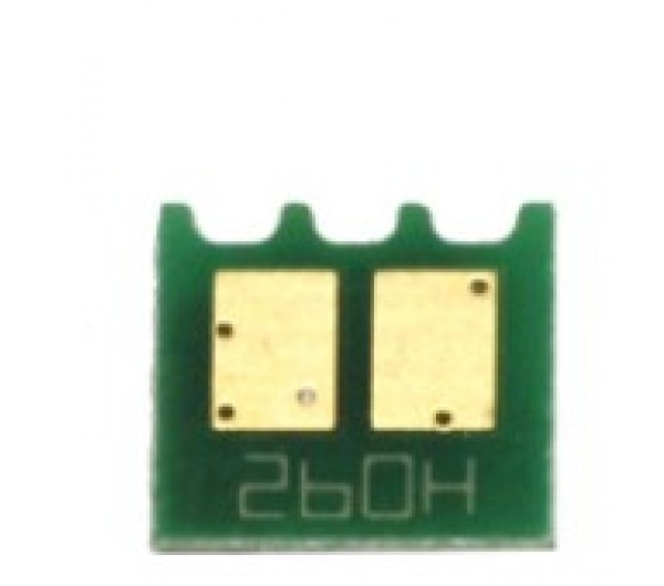 HP M251 CHIP 1,6k./CF210A/ ZH* (For use)