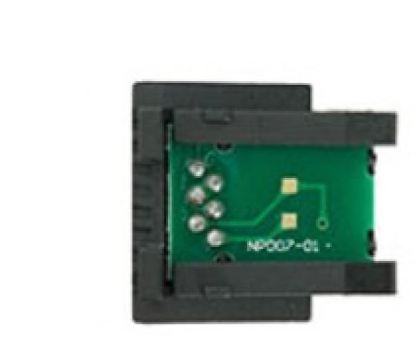 OKI B710/720/730 CHIP 15k. PC* (For use)