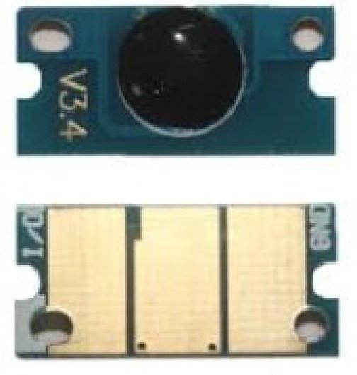 OKI C110/C130/MC160 CHIP YE  2,5K CI* (For use)